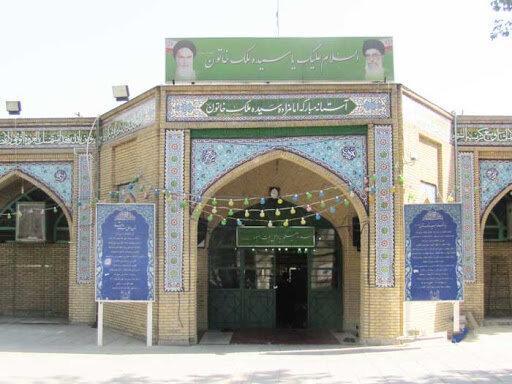 بقعه سیده ملک خاتون ، یادبود بانویی که مانع اشغال ری شد