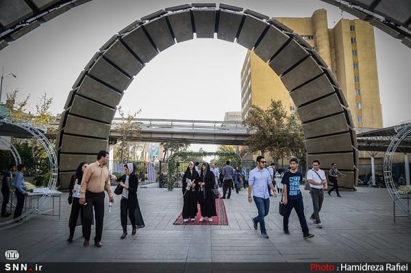 حضور فیزیکی در دانشگاه امیرکبیر ممنوع شد خبرنگاران
